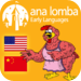 Ana Lomba's Chinese for Kids: The Red Hen (Bilingual Chinese-English S